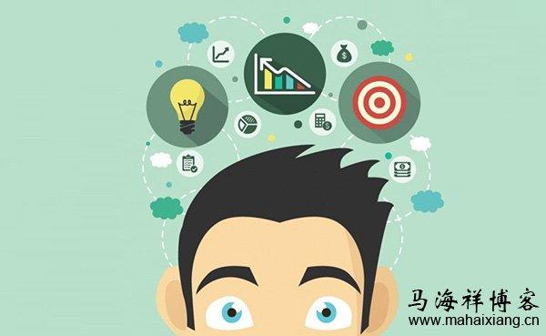 产品经理常用的产品设计方法