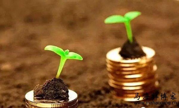 生活中的一些好点子教会你如何赚钱