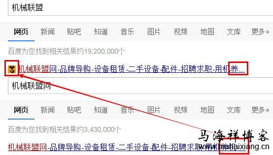 百度搜索结果标题长度的深入研究解析