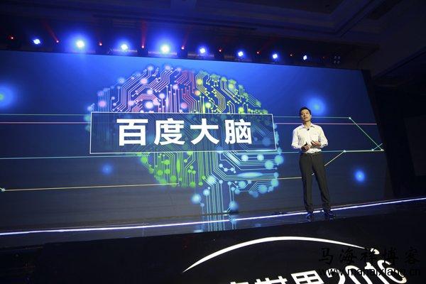 """李彦宏在2016百度世界大会的演讲:百度人工智能成果""""百度大脑"""""""