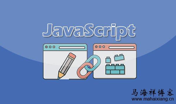 JavaScript开发过程中常用的50个实用小技