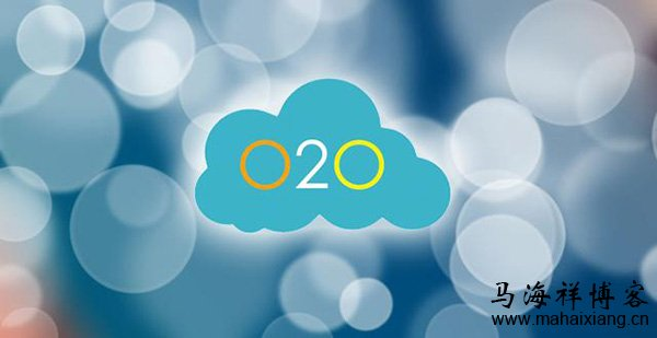 做O2O项目需要什么样的思维理论?