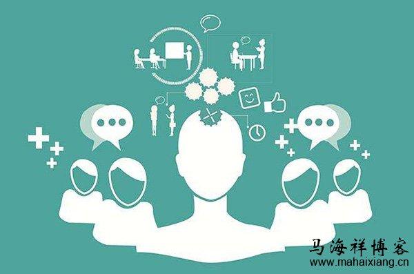 从免费到付费的社交媒体形态发展分析