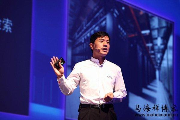 李彦宏2017新年内部演讲:迎接新时代