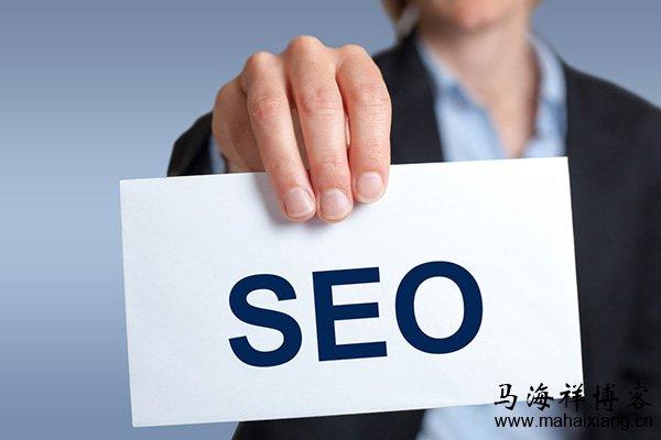 SEO新手初次做网站SEO优化的切入点是什么?