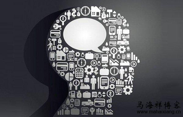 互联网思维是什么?