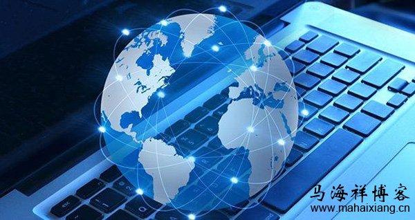 常用的网络营销推广方法有哪些?