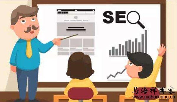我们的网站为什么必须要做SEO?