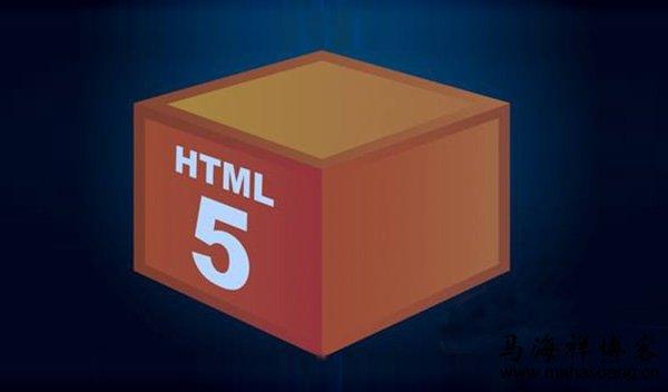 HTML5未来发展趋势要点有哪些?