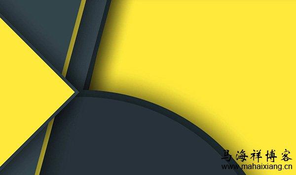 专业设计师如何设计一个平面banner广告图