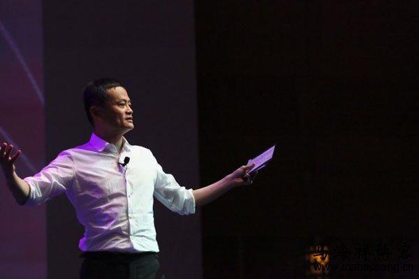 马云在2017年环球转型论坛的演讲全文内容