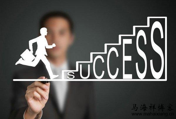 资深高级产品经理教你工作做事的7个实用法则