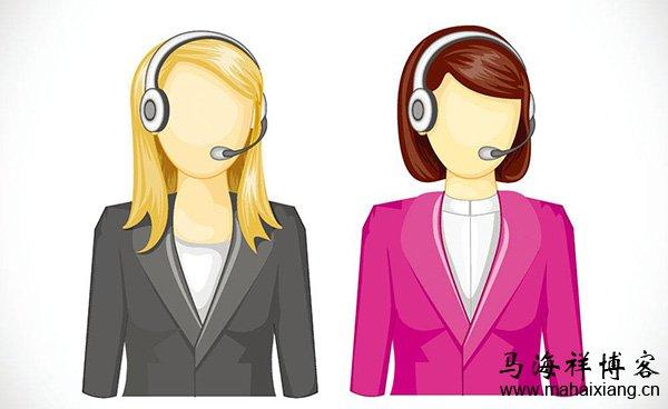 淘宝客服的售前售后沟通技巧案例分析