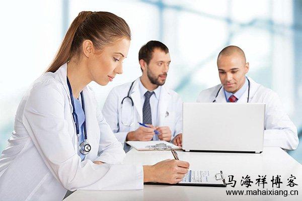 医疗行业常见的10个营销策