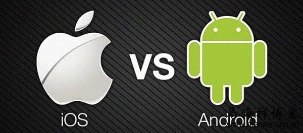 从产品经理的角度来看Android和iOS系统的差异