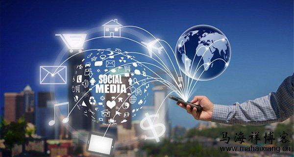我对企业品牌新媒体营销的一些思考和猜想
