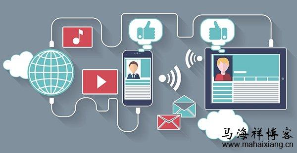 移动互联网的发展阶段及趋势