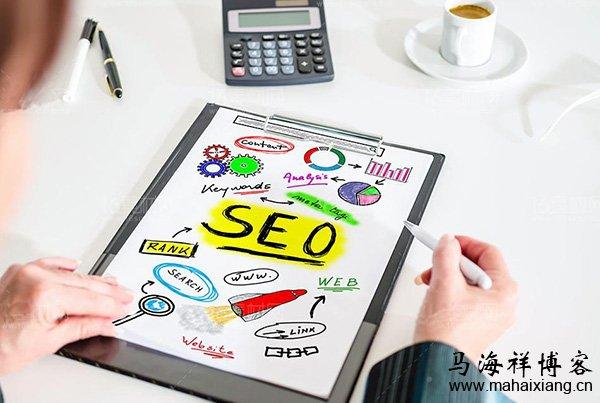 关于网站SEO优化的一些问题及解答
