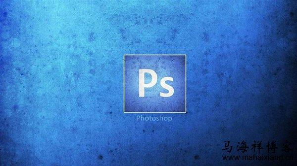 分享Photoshop的10个不为人知的PS隐藏技巧