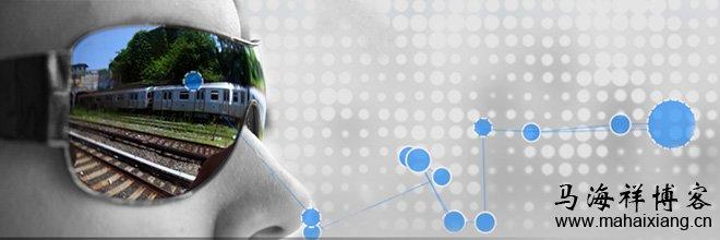 基于眼球追踪技术对用户调研的探讨研究