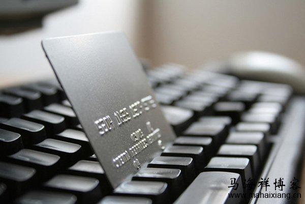 百度竞价同一个IP同一个关键词是如何扣除点击费用
