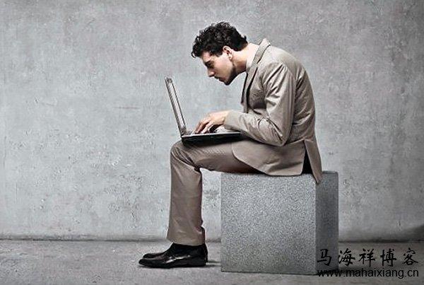 为何我那么努力学习,工作生活却依然毫无改善!