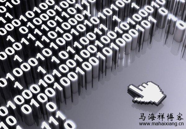 计算机语言的发展简史