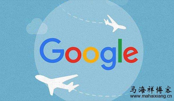 Google新搜索策略:搜索页面中直接显示