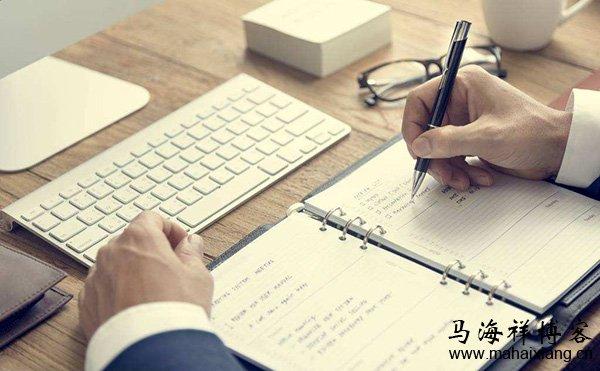 文章写作的要求和规范