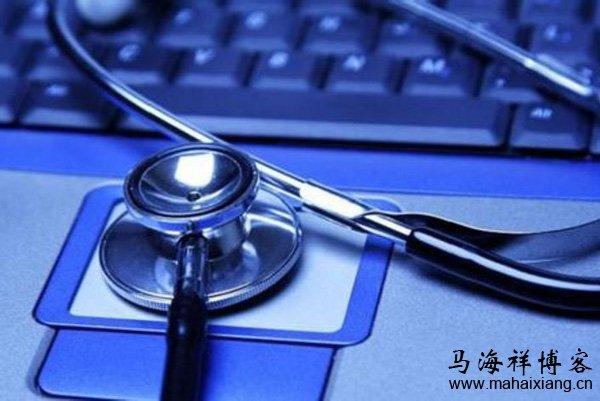 医疗品牌推广过程中遇到负面 新闻该怎么办?