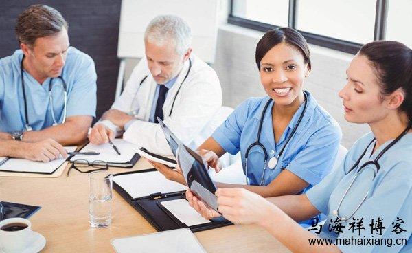 如何建立医疗行业的薪酬制度