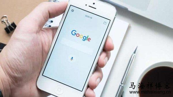 Google宣布:全球超过50%的搜索结果已
