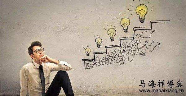 产品经理该如何学习结构思考力