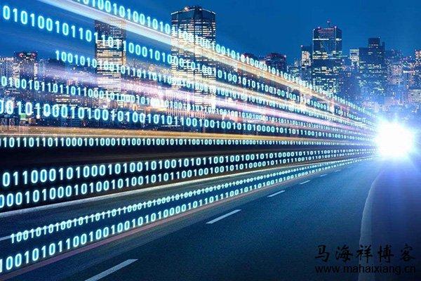 预测2020年数据中心行业发展的10个趋势分析