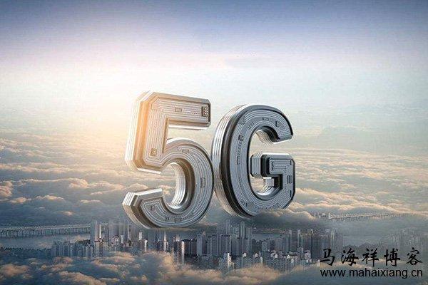 关于5G带给广告行业变化的一些预测