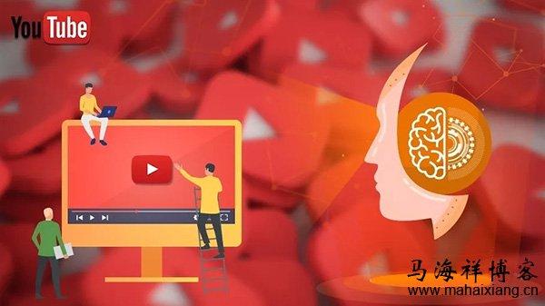 YouTube视频订阅算法的运作玩法