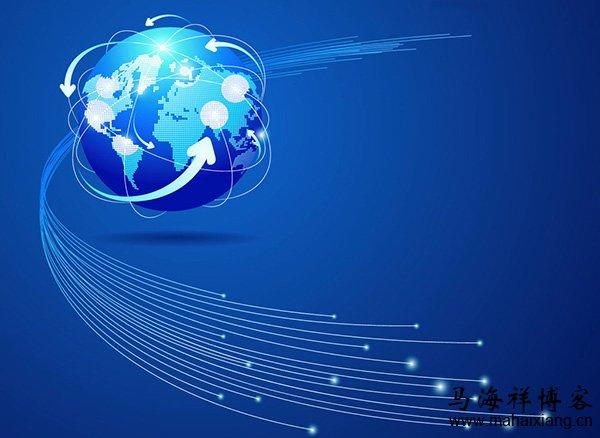 互联网技术的50年发展回顾与分析