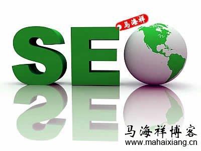 最常用的10大网络赚钱模式-马海祥博客