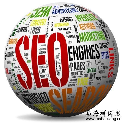 SEO优化做的很好为什么还不算成功-马海祥博客