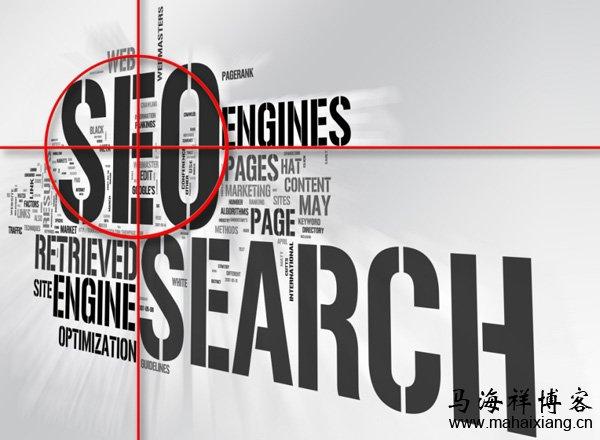 网站整体规划过程中的SEO定位和SEO优化