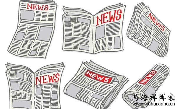 新闻营销的8大策略