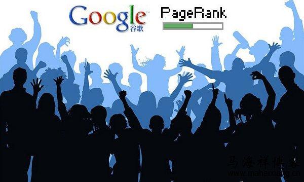 我对今年谷歌PR值大更新的5点观察和4点看法