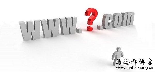 域名包含关键词是否有利于SEO优化?