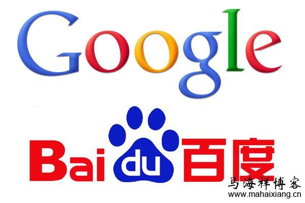 百度与Google之间的差距在哪里?