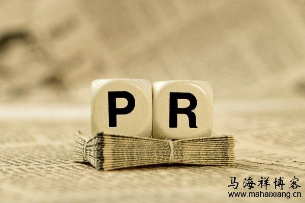 如何快速提升网站PR值?
