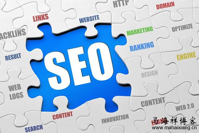 史上最全的网站推广优化(seo)教程100条汇总