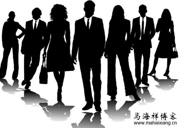 职场成功人士应具备的15种能力
