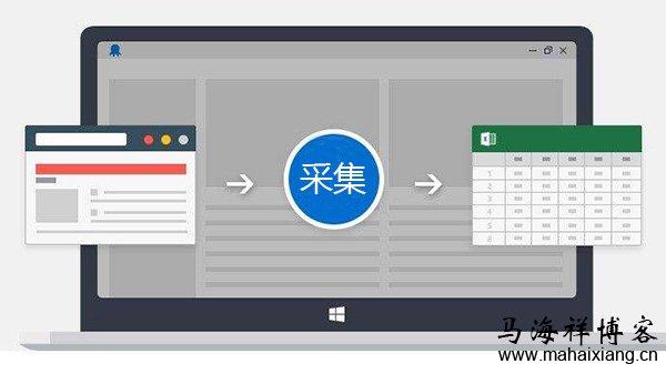图解Dedecms网站后台文章采集功能的使用