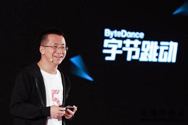 张一鸣宣布卸任字节跳动CEO,联合创始人梁汝波将接任成为新CEO