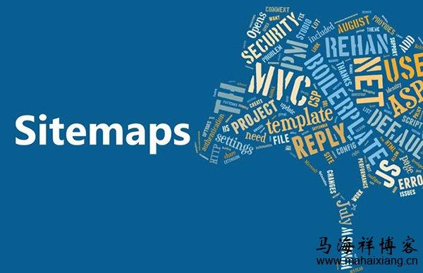关于调整sitemap文件配额的公告